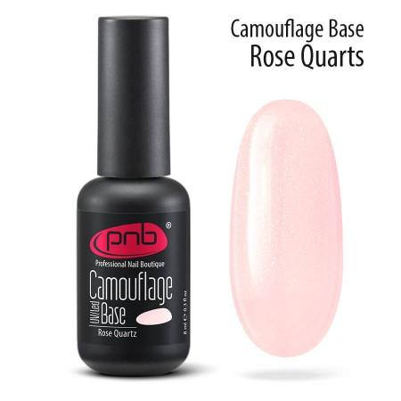 Камуфлирующая база PNB, 8 мл, розовый кварц