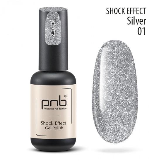 Гель лак PNB Shock Effect Silver 01