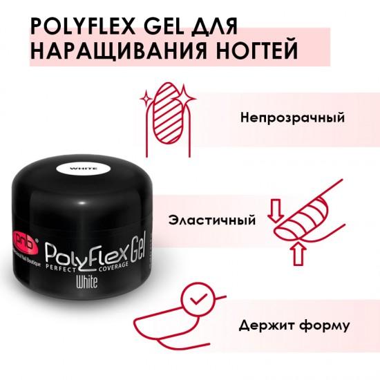 Полифлекс гель белый/UV/LED PolyFlex Gel White, 15 ml