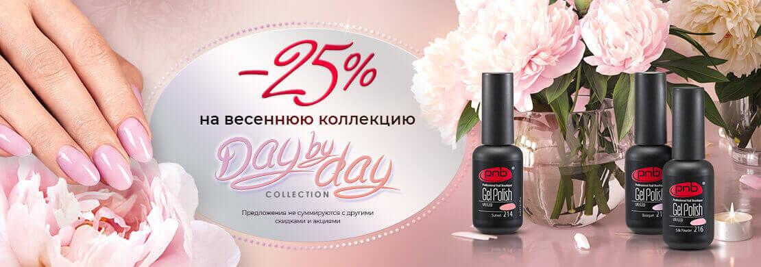 Весенняя Феерия в интернет магазине ПНБ!