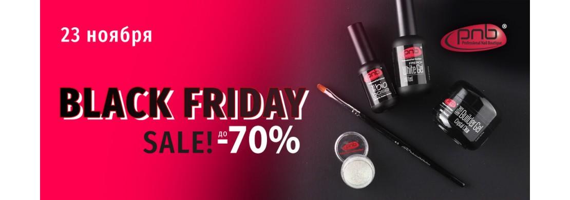 Black Friday by PNB! СКИДКИ до -70%!